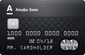Альфа-Банк - Mastercard World Black Edition Альфа-Банк