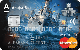 Альфа-Банк - World of Warships MasterCard World