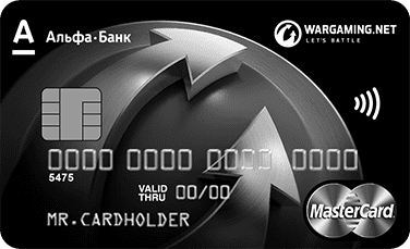 Альфа-Банк - Wargaming Premium MasterCard World Black Edition